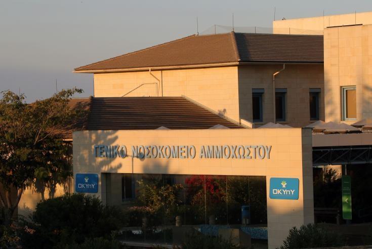 Στους 72 ο αριθμός των ασθενών με κορωνοϊό στο ΓΝ Αμμοχώστου