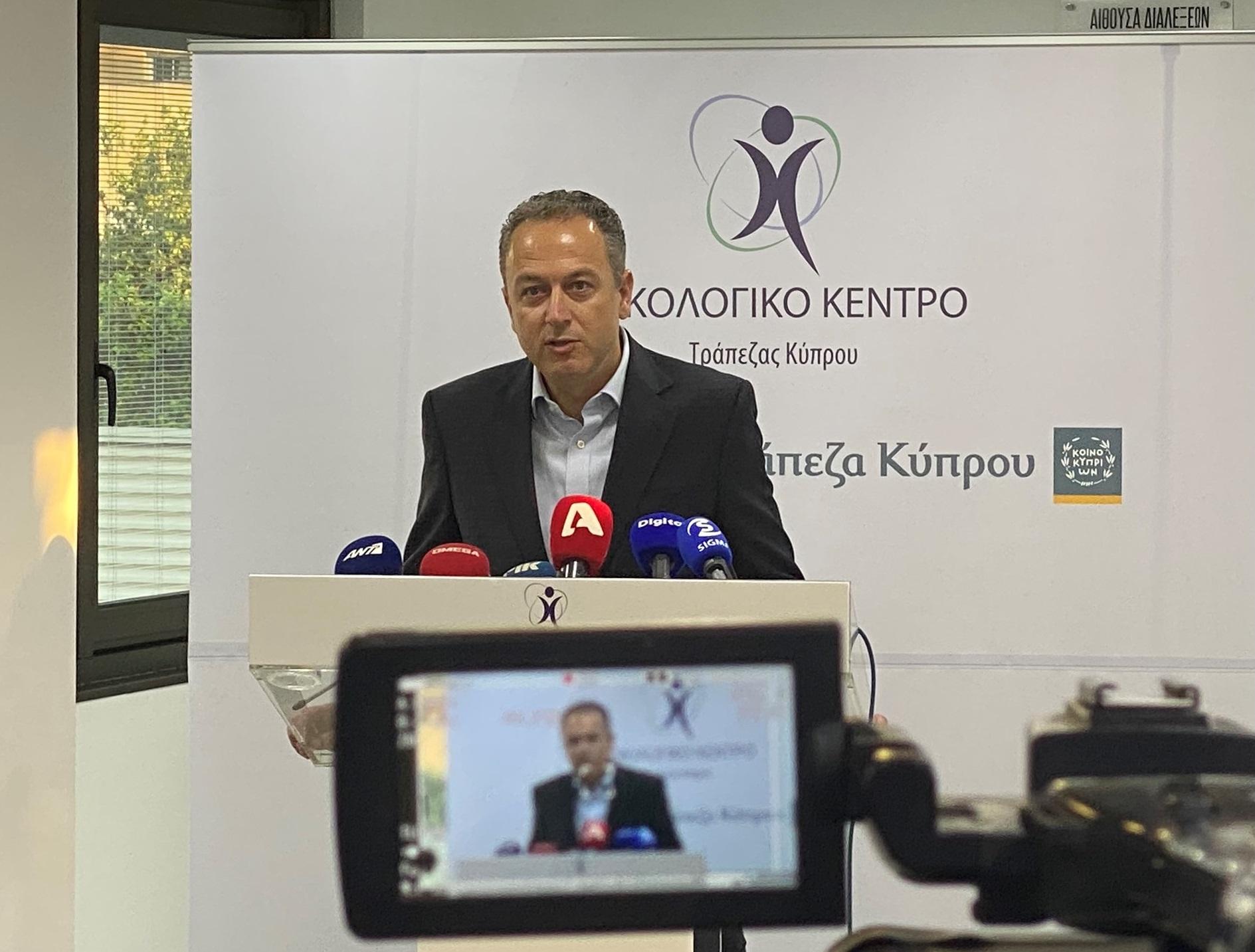 Επενδύσεις πέραν των €70 εκατ. στο Ογκολογικό Κέντρο Τράπεζας Κύπρου