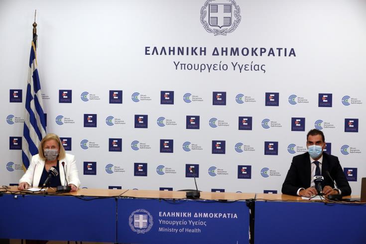 Ελλάδα: Σε τρεις κατηγορίες πληθυσμού συνιστάται η 3η δόση του εμβολίου
