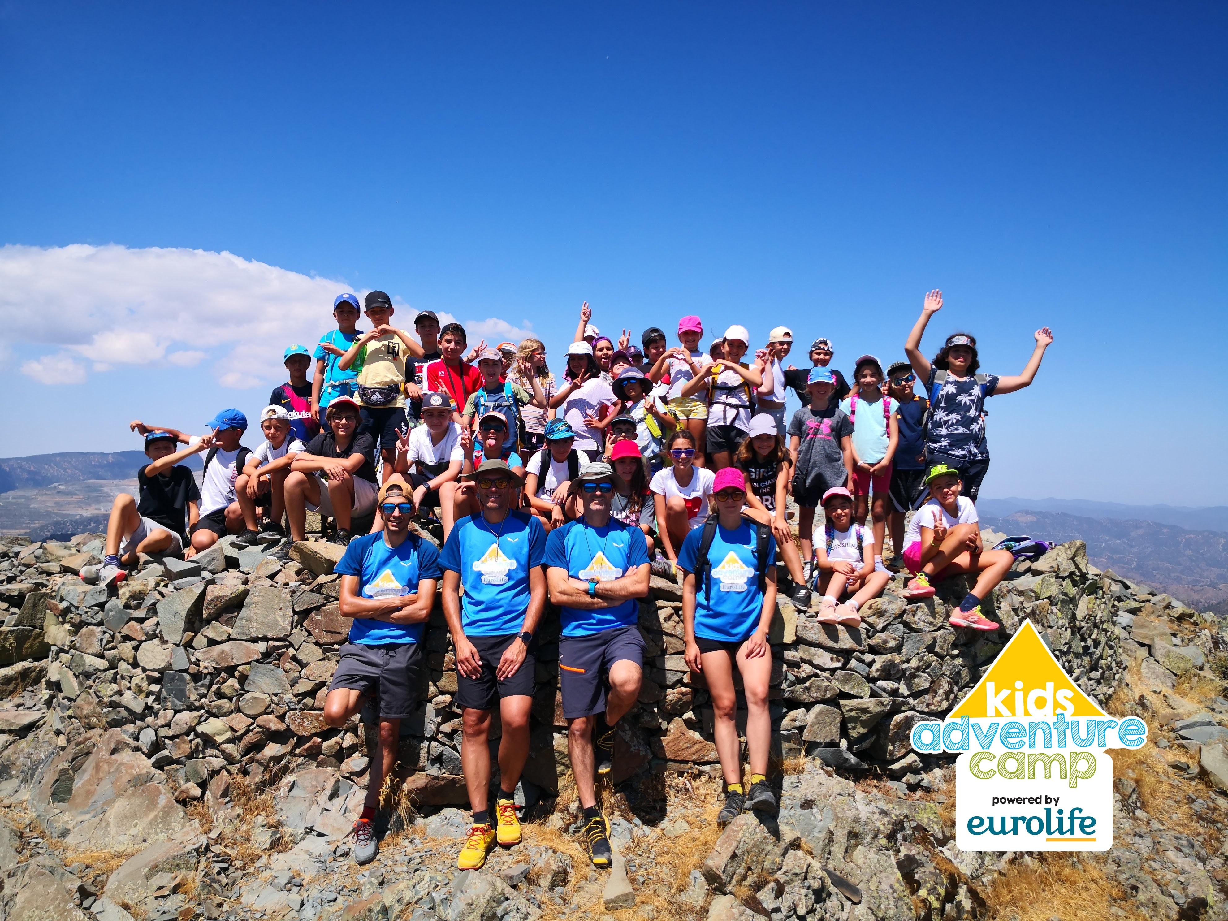 Kids Adventure Camp powered by Eurolife: Eμπειρίες ζωής!