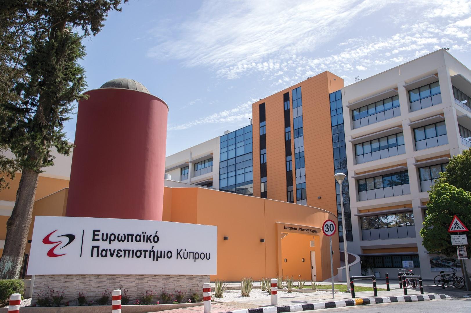 Σειρά Διαλέξεων για τη Δημόσια Υγεία από το Ευρωπαϊκό Πανεπιστήμιο Κύπρου