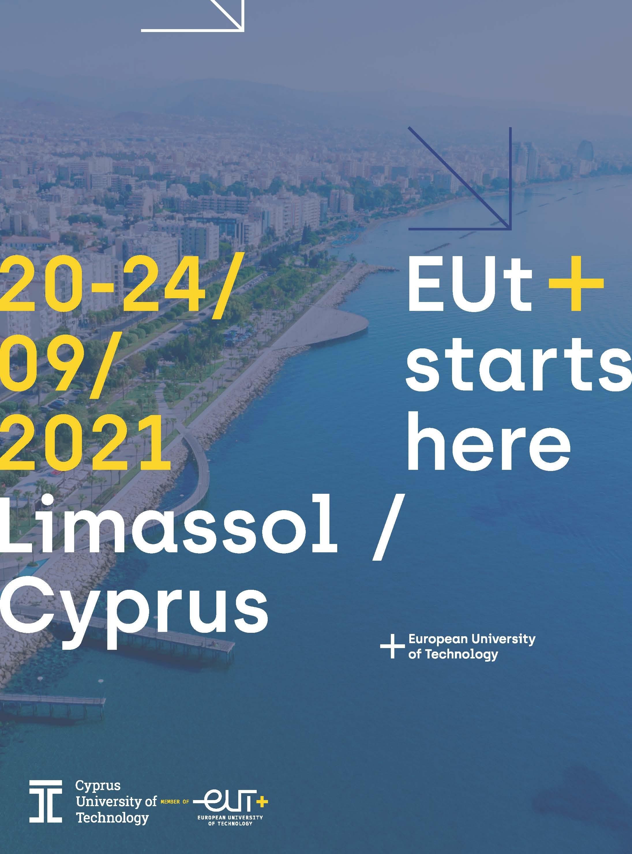 Το ΤΕΠΑΚ υποδέχεται τους 8 Πρυτάνεις της Συμμαχίας του «Ευρ. Τεχνολογικού Πανεπιστημίου - EUt+»