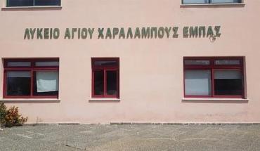 Θετικό κρούσμα στο γραμματειακό προσωπικό στο Λύκειο Έμπας