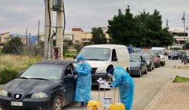 Ανακοινώθηκαν 25 νέοι θάνατοι και 509 κρούσματα κορωνοϊού στην Ελλάδα