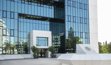 Διεθνής διάκριση για τηv The Cyprus Investment and Securities Corporation Ltd (CISCO)