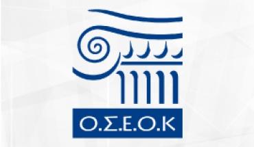 Ανακοίνωση Ομοσπονδίας Συνδέσμων Εργολάβων Οικοδομών Κύπρου για Covid-19