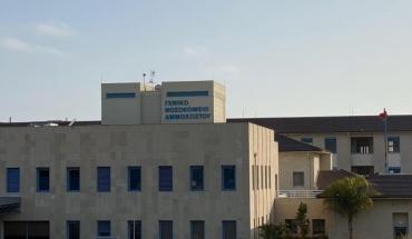 Νοσοκομείο Αναφοράς: Στους 69 ανήλθαν οι ασθενείς με κορωνοϊό