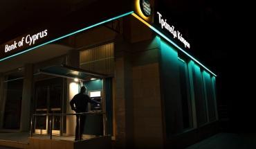 Τράπεζα Κύπρου: Νέα προληπτικά μέτρα για την ασφάλεια της δημόσιας υγείας