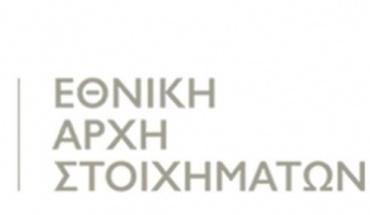 Οδηγίες για τα μέτρα επαναλειτουργίας των υποστατικών -πρακτορείων παροχής υπηρεσιών στοιχήματος