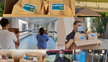 Το SupportCY της Τράπεζας Κύπρου  συνεχίζει να βρίσκεται δίπλα  σε συνανθρώπους μας που νοσούν