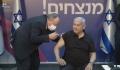 Το Ισραήλ δείχνει τον δρόμο για την επίτευξη ανοσίας