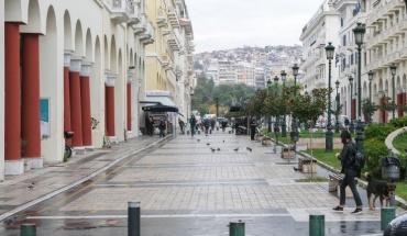 Ανακοινώθηκαν 1.606 νέα κρούσματα και 76 θάνατοι από κορωνοϊό στην Ελλάδα