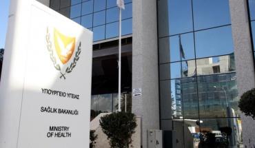 Τρείς νέοι θάνατοι και 292 νέα κρούσματα κορωνοϊού