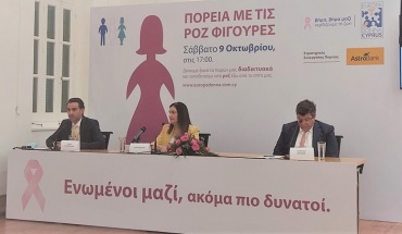 Με λαμπαδηδρομία η φετινή πορεία Europa Donna Κύπρου