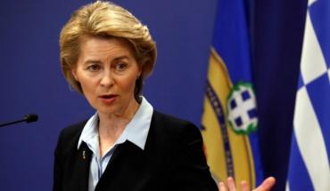 Η Ευρωπαϊκή Επιτροπή αναζητεί τρόπους να παράξει η Ευρώπη περισσότερα εμβόλια