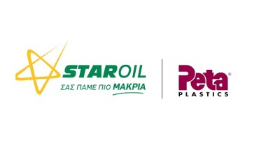 PETA PLASTICS και STAROIL επενδύουν στην «πράσινη» ενέργεια