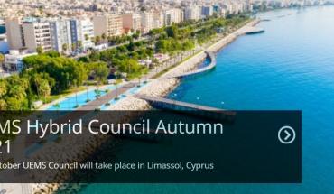 Η Κύπρος φιλοξενεί το Ετήσιο Συνέδριο της  Ένωσης Ευρωπαίων Ειδικευμένων Γιατρών (UEMS)