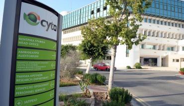 Λειτουργία καταστημάτων Cyta για την περίοδο 26 Απριλίου – 9 Μαΐου 2021