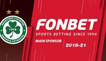 Συγχαρητήρια απο την FONBET στην Πρωταθλήτρια Ομόνοια!