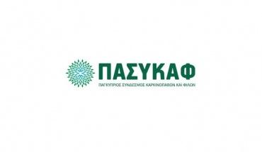ΠΑΣΥΚΑΦ: Περίπου 78 νέα περιστατικά καρκίνου της κεφαλής και του λαιμού ετησίως στην Κύπρο