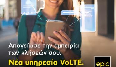 Απογείωσε την εμπειρία των κλήσεων σου με την τεχνολογία VoLTE από την Epic