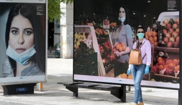 Ανακοινώθηκαν 16 νέοι θάνατοι και 519 κρούσματα κορωνοϊού στην Ελλάδα