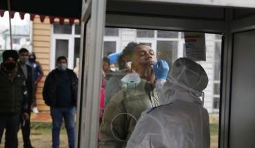 Μεξικό, Χιλή και Βραζιλία συνεχίζουν να πλήττονται από τον κορωνοϊό