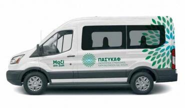 Αναστολή υπηρεσίας μεταφοράς ασθενών από ΠΑΣΥΚΑΦ και άλλα μέτρα λόγω COVID