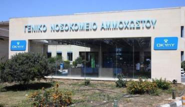 Τρεις ασθενείς με κορωνοϊό νοσηλεύονται στο Νοσοκομείο Αναφοράς