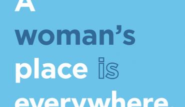 """Παγκόσμια Ημέρα Γυναίκας: """"Η θέση της γυναίκας είναι παντού""""- Εκδήλωση σήμερα στις 16:00"""