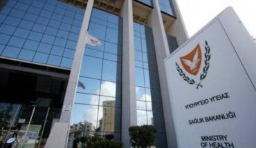 Ανακοινώθηκαν 1 θάνατος, 35 νέα περιστατικά Covid19 στην Κύπρο, 214 στο σύνολο