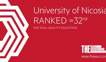 Το Πανεπιστήμιο Λευκωσίας στη 32η Θέση Παγκοσμίως στην Ποιοτική Εκπαίδευση
