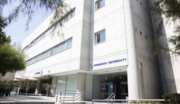 Πανεπιστήμιο Frederick: Έναρξη χειμερινού εξαμήνου με φυσική παρουσία