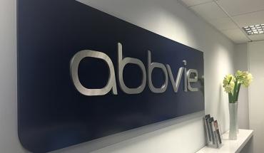 Σημαντική διάκριση για την AbbVie
