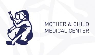 Το Ιατρικό Κέντρο «Μητέρα και Παιδί» στη δεύτερη φάση του ΓεΣY