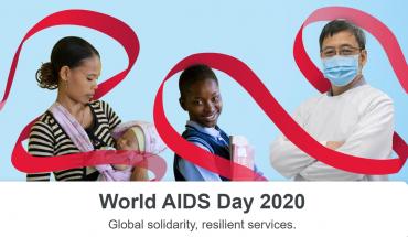 Παγκόσμια Ημέρα κατά του AIDS 2020