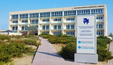 Αναβαθμίζονται οι κλινικές του Ινστιτούτου νευρολογίας & γενετικής