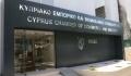 Ανησυχίες ΚΕΒΕ για εγγυήσεις προς νοσηλευτήρια