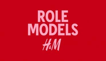 H&M: Παρουσιάζει μία παγκόσμια πρωτοβουλία υποστήριξης των αληθινών προτύπων του σήμερα, των παιδιών