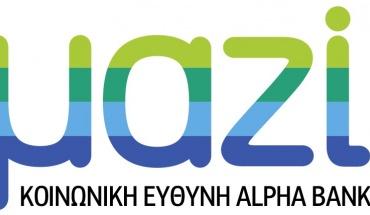 Alpha Bank Cyprus Ltd: Κοινωνική Προσφορά κατά την περίοδο του Πάσχα