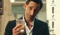 Το Johnnie Walker ανακοινώνει τη συνεργασία του με τον βραβευμένο με Όσκαρ ηθοποιό Adrien Brody