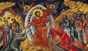 Καλή Ανάσταση με την πανδημία να μετατρέπεται σε ιστορία από το παρελθόν